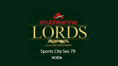 shubhkamna lords